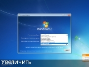 Windows 7 Ultimate SP1 OEM/ESD by Generation2 (x86/x64 )