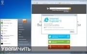 Windows 7 Ultimate SP1 x86/x64 Loginvovchyk с программами