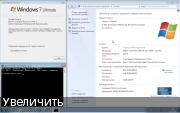Windows 7 Ultimate SP1 x86/x64 Loginvovchyk с программами
