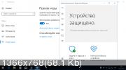 Windows 10 Pro x86/x64 & UEFI by kuloymin v8 (esd) [Ru]