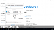 Сборка Windows 10 Pro x86/x64 & UEFI by kuloymin v8 (esd) [Ru]