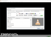 VLC Media Player 2.2.6 Final RePack (& Portable) by D!akov