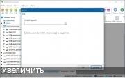 CoolUtils Total Excel Converter 5.1.0.237 RePack by вовава