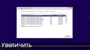 Windows 7 Максимальная sp1 x64x86 Matros Edition 24 2017 [Русская]