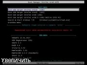 Загрузочный диск Windows - WinPE 10-8 Sergei Strelec (x86/x64/Native x86) 2017.05.27