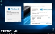 Windows 10 32-64bit 4 in 1 15063.332 v.49.17(Uralsoft)
