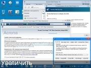 Загрузочный диск - AdminPE 3.9