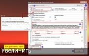 MInstAll v27.05.2017 By Andreyonohov & Leha342