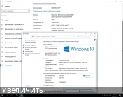 Сборка Windows 10 3in1 x64 by AG 05.2017 [10.0.14393.1230 с автоактивацией]