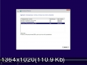 Windows 10 3in1 x64 by AG 05.2017 [10.0.14393.1230 AutoActiv] [RU]