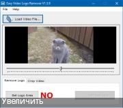 Удпление логотипов - Easy Video Logo Remover 1.3.9 RePack by вовава