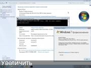 Windows 7 Professional SP1 Original by -A.L.E.X.- (32/64bit)[29.05.2017]