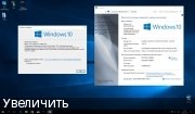 Windows 10x86x64 4 in 1 15063.332 v.50.17(Uralsoft)