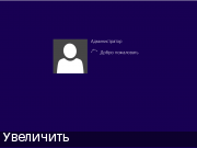 Сборка Windows 8.1 x86-x64 Professional KottoSOFT v.3 от Pro-Windows.net
