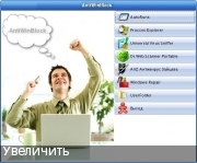Лечение ПК - AntiWinBlock 3.1 FINAL Win8.1PE (29.05.17)