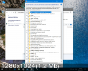 Windows 10 Pro 1703 x64 Compact v2 by Flibustier