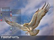Windows 8.1 Профессиональная KottoSOFT 64бит