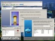 Лечение Windows - AntiWinBlock 3.1 FINAL Win7PE (Native) (29.05.17)