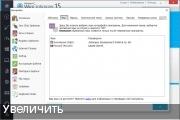 Настройка Windows - Ashampoo WinOptimizer 15.00.02 RePack (& Portable) by elchupacabra