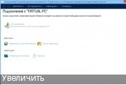 Резервное копирование - Acronis Backup 12.5.7048 BootCD