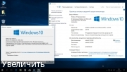 Windows 10 x64 8in1 RS2 15063.332 May 2017 by Generation2