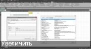 Надстройка PLEX для Microsoft Excel 2017.2 Retail