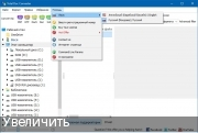 Конвертер Doc файлов - CoolUtils Total Doc Converter 5.1.0.162 RePack by вовава