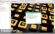 Драйвер виртуального принтера - pdfFactory Pro 6.16 RePack by KpoJIuK