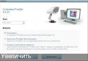 Очистка компьютера - PrivaZer 3.0.23 + Portable