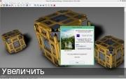 Редактор графики - IrfanView 4.44 RePack (& portable) by KpoJIuK (03.06.2017)
