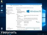 Windows 10 Pro (x86/x64) Elgujakviso Edition (v.04.06.17)