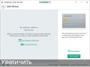 Антивирус - Kaspersky Total Security 2018 18.0.0.405 (a) Final