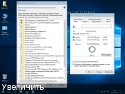 Windows 10 Pro (x86/x64) Elgujakviso Edition (v.04.06.17)