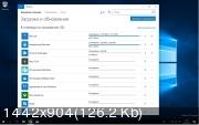Microsoft Windows 10 Enterprise 16212.1001 rs3 x86 RU-EN BOX (leaked)