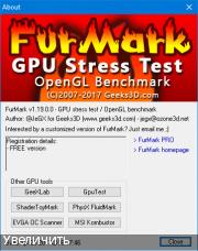 Тест видеокарты - FurMark 1.19.0.0