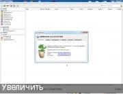Торрент клиент - qBittorrent 3.3.13 Portable by PortableApps