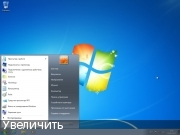 Windows 7 Корпоративная SP1 Compact & Original by -A.L.E.X.- (x86/x64)