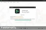 Блю рэй плеер - 4Videosoft Blu-ray Player 6.2.8 RePack by вовава