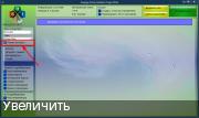 Обновление драйверов - Snappy Driver Installer Origin R580   Драйверпаки 17061