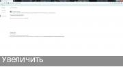 Быстрый браузер - Slimjet 14.0.13.0 + Portable