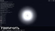 Звездное небо - Stellarium 0.15.2 Portable by PortableApps
