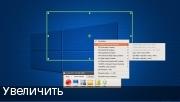 Запись видео с монитора - oCam 406.0 RePack (& Portable) by KpoJIuK