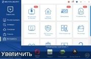 Бесплатный антивирус - 360 Total Security 9.0.0.1196