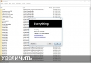 Поиск для Windows - Everything 1.4.1.877 + Portable