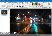 Захват изображения - HyperSnap 8.13.01 RePack by вовава