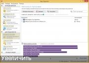 Чистка реестра - Reg Organizer 7.81 Final RePack (& Portable) by KpoJIuK