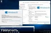 Windows 10 Insider Preview build 16215.1000.rs_prerelease.170603-1840 (x86/x64) (En/Ru) [09/06/2017] WZT