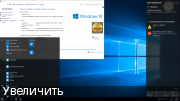 Windows 10 Professional 15063.332 v.1703 by IZUAL v.30 (x64)