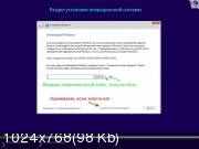 Microsoft® Windows 10 1703 RS2 8in2 Orig-Upd 06.2017 by OVGorskiy® 2DVD (x86/x64) (Ru)