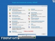 Windows 10 1703 RS2 8in2 Orig-Upd 06.2017 by OVGorskiy® 2DVD (x86/x64)